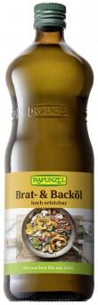 Rapunzel Brat- und Backöl bio 1L